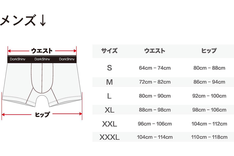 【3月22日(月)より順次出荷】メンズ コットンクラシック ボクサーパンツ - Red レッド