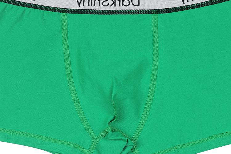 メンズ コットンクラシック ボクサーパンツ - Green グリーン