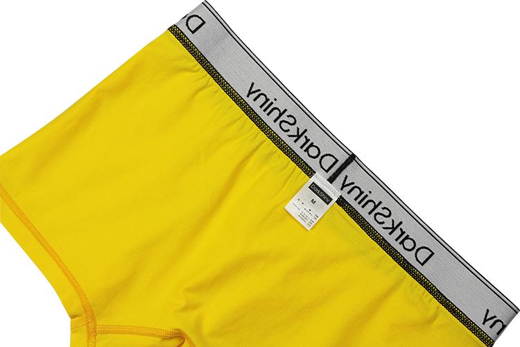 メンズ コットンクラシック ボクサーパンツ - Yellow イエロー