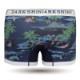 メンズ スウェットボクサーパンツ - PALM ISLAND-Navy パームアイランド ネイビー