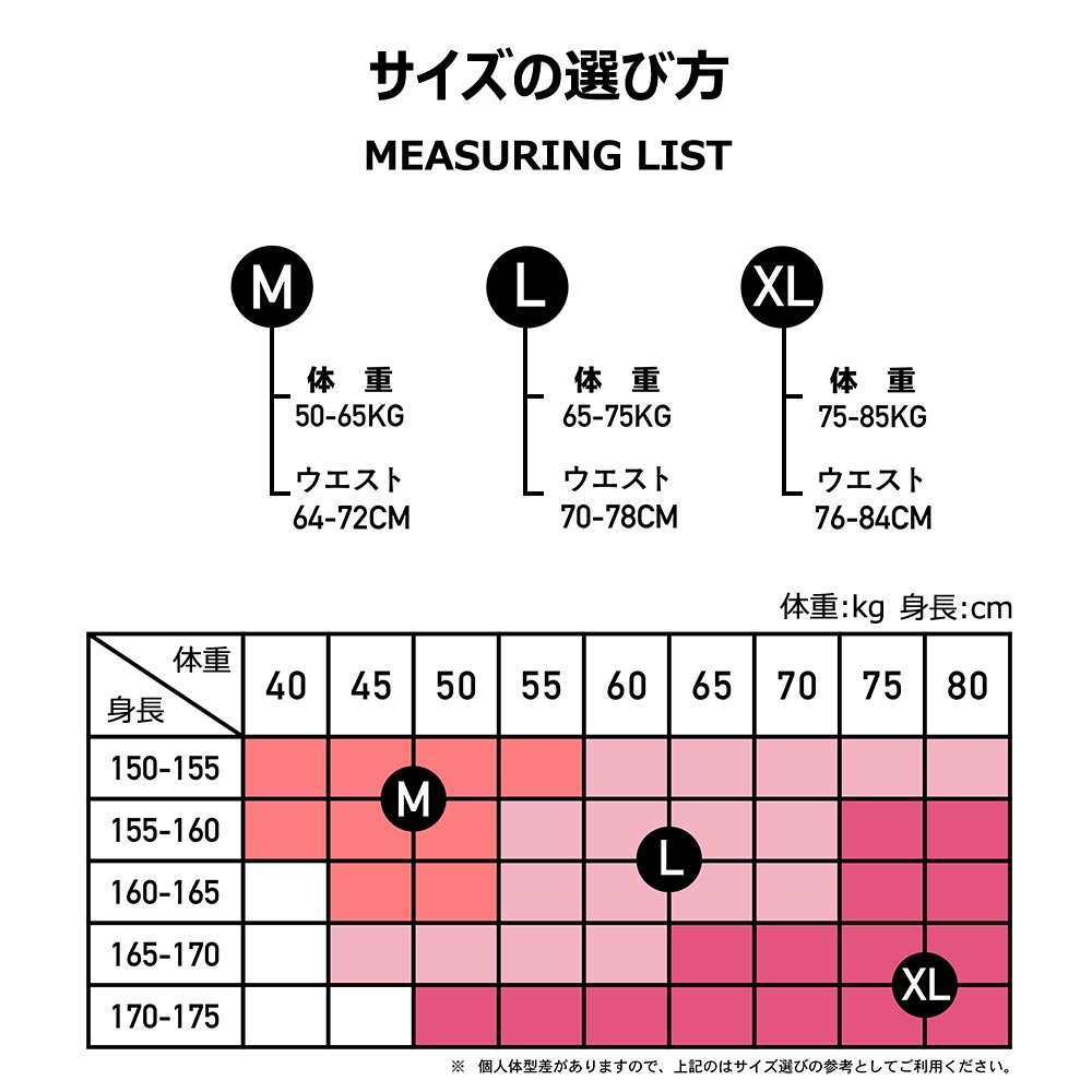 DARK SHINY ×YOSISTAMP ヨッシースタンプ コラボ レディースボクサーパンツ - PATTERNED ALL OVER 総柄
