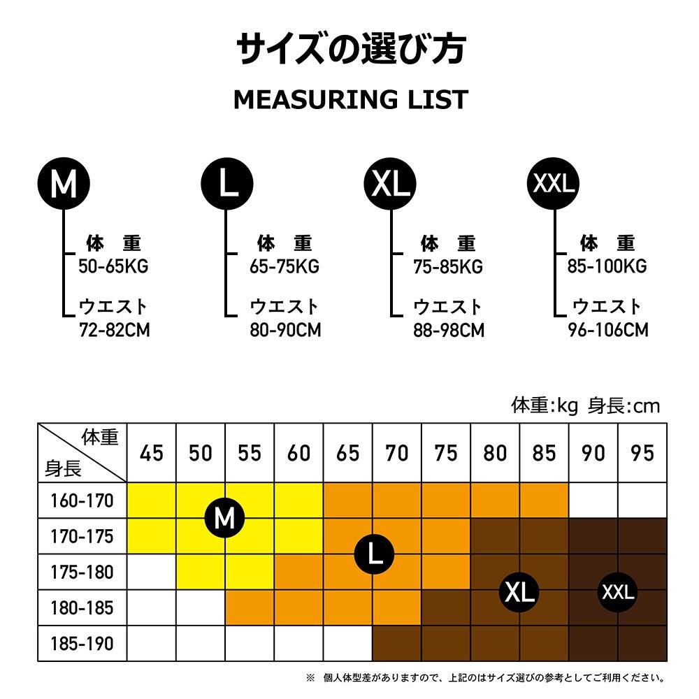 メンズ イエローラベル マイクロボクサーパンツ - SAKURA サクラ