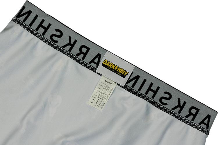 Men's Mico Boxerpants -CIRCUS