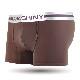 Men's Boxer Pants - Silky Micro