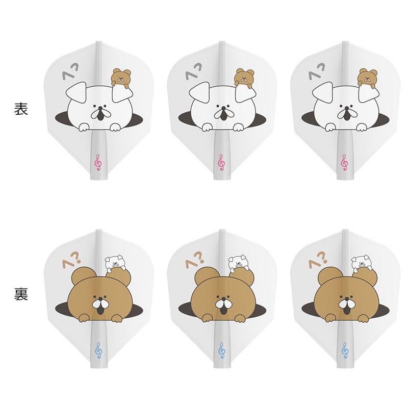 8FLIGHT(エイトフライト) MAO KUMAGAI シェイプ ホワイト <400073> 熊谷麻音選手モデル (ダーツ フライト)