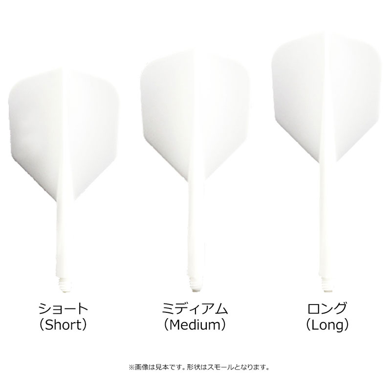 TRiNiDAD(トリニダード) CONDORフライト SAVA Monogram(サヴァモノグラム) スモール ホワイト 山田勇樹選手モデル (ダーツ フライト)