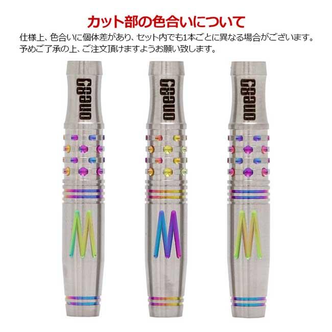 One80(ワンエイティ) Mica Yu ver.2 2BA ミカ・ユー選手モデル (ダーツ バレル)