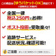 COSMO DARTS(コスモダーツ) #24 2BA 赤松大輔選手モデル (ダーツ バレル)