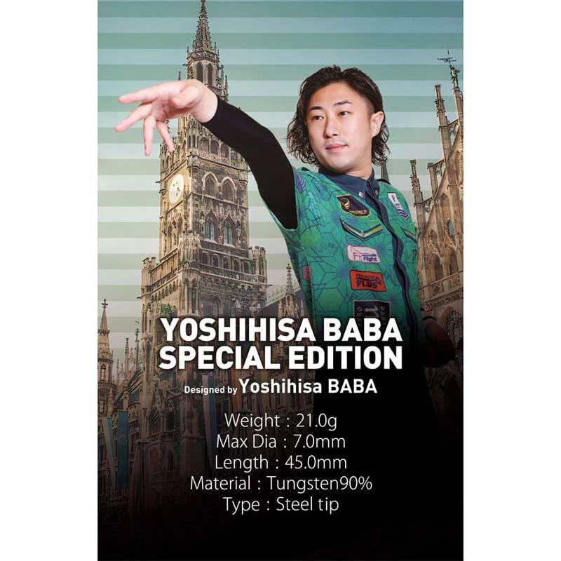 COSMO DARTS(コスモダーツ) YOSHIHISA BABA SPECIAL EDITION STEEL 馬場善久選手モデル (ダーツ バレル)