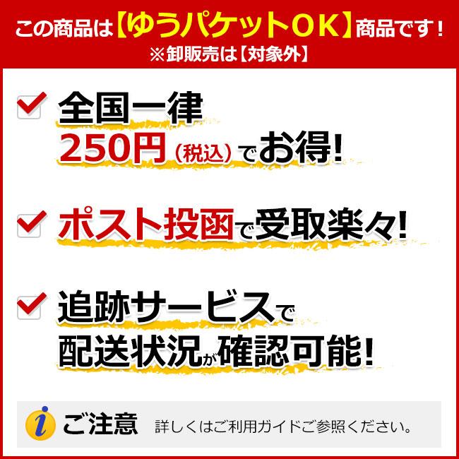 L-style(エルスタイル) GOMU(ゴム) (ダーツ アクセサリ)