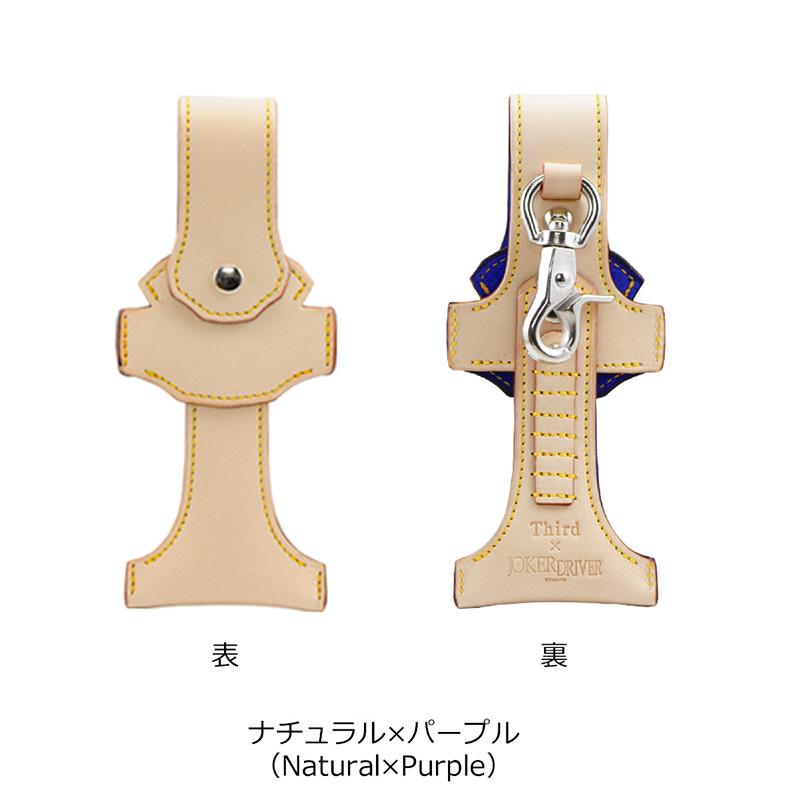 JOKERDRIVER×Third(ジョーカードライバー×サード) KRYSTAL ONE HOLDER(クリスタルワン ホルダー) (ダーツ ケース)
