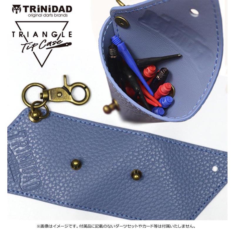 TRiNiDAD(トリニダード) チップケース TRIANGLE(トライアングル) (ダーツ アクセサリ)