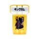 【OnlyJapan】ダーツハイブ・キングダム ダーツケース CASE-X 「楊端和モデル」 (ダーツ ケース)