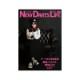 NEW DARTS LIFE(ニューダーツライフ) Vol.108