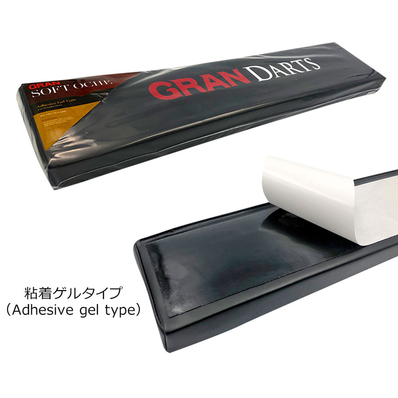 GRAN DARTS(グランダーツ) GRAN SOFT OCHE(ソフトオーキ) (ダーツ アクセサリ スローライン)