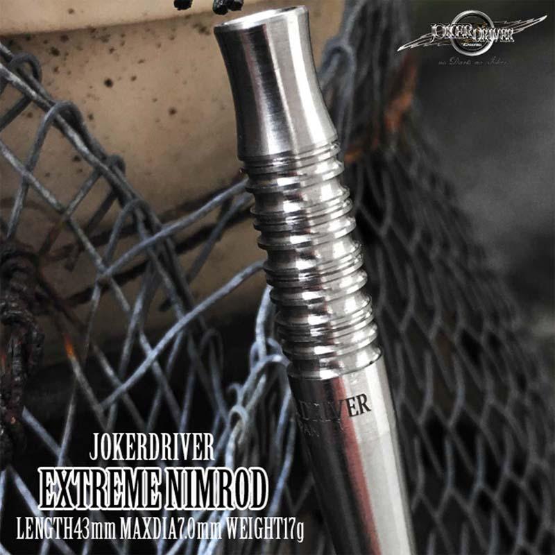 JOKERDRIVER(ジョーカードライバー) EXTREME NIMROD(ニムロッド) 2BA (ダーツ バレル)