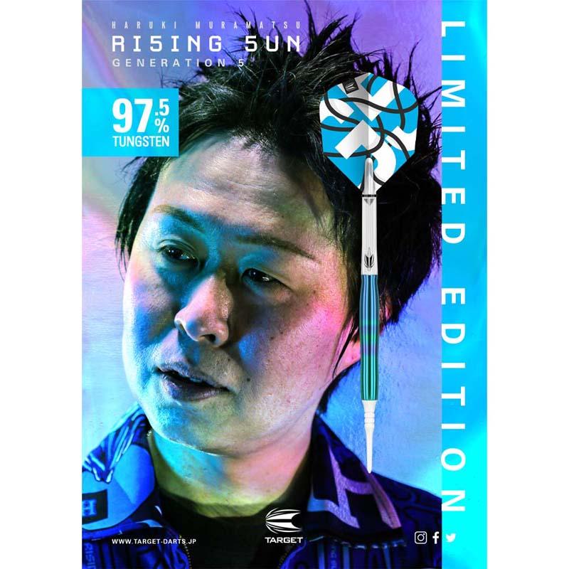 TARGET(ターゲット) RISING SUN G5 975(ライジングサン ジェネレーション5 975) 2BA LIMITED EDITION <210155> 村松治樹選手モデル