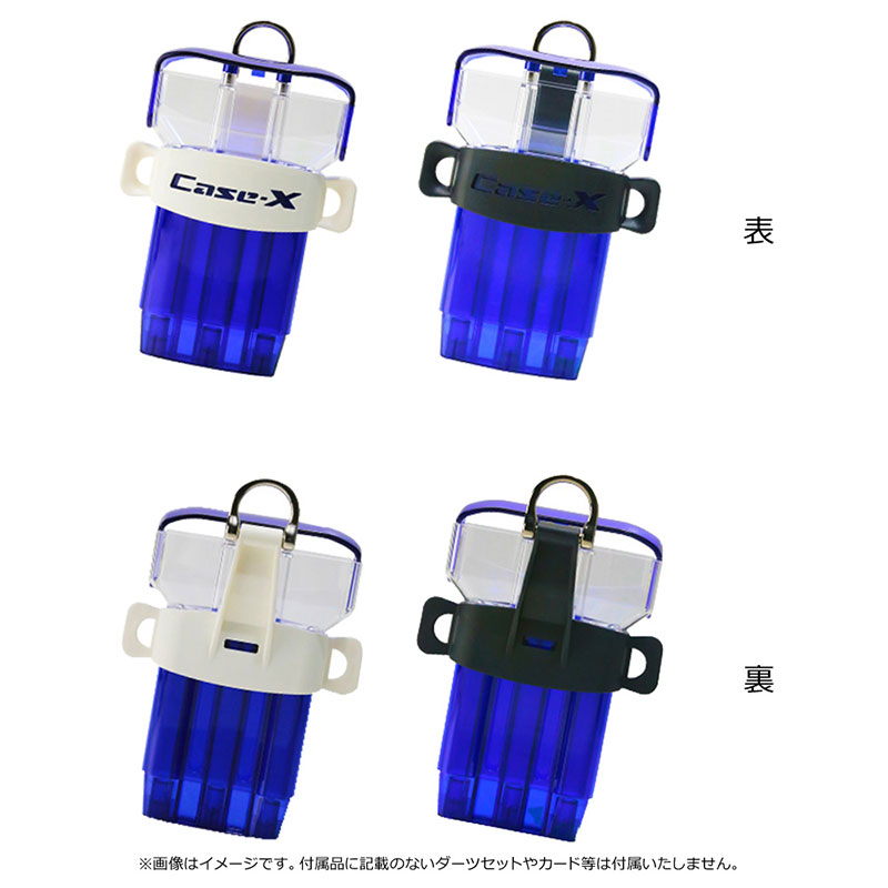 COSMO DARTS(コスモダーツ) CASE-X ホルダー (ダーツ ケース)