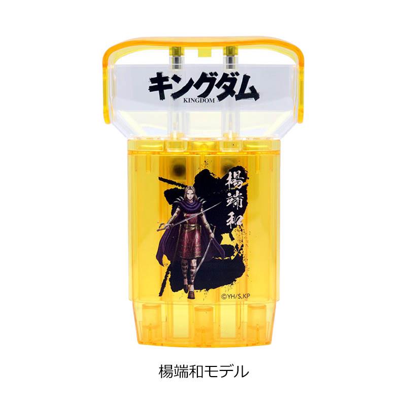 【予約商品 2021年6月22日発売予定】【OnlyJapan】【セット商品】ダーツハイブ・キングダム ダーツセット & CASE-X (ダーツ バレル)