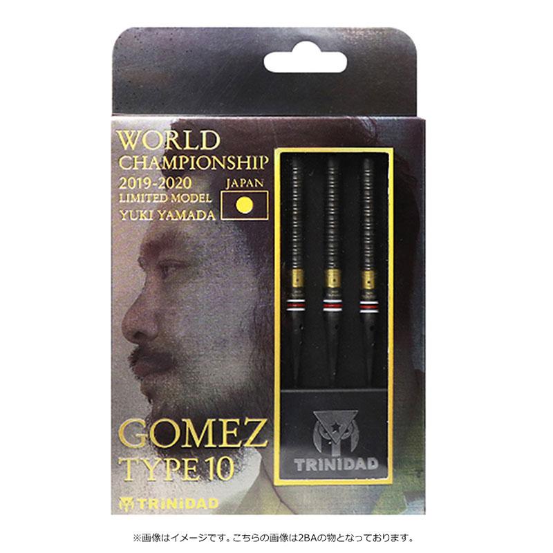 TRiNiDAD(トリニダード) Gomez Type10(ゴメス タイプ10) World Championship Limited Model STEEL 山田勇樹選手モデル (ダーツ バレル)