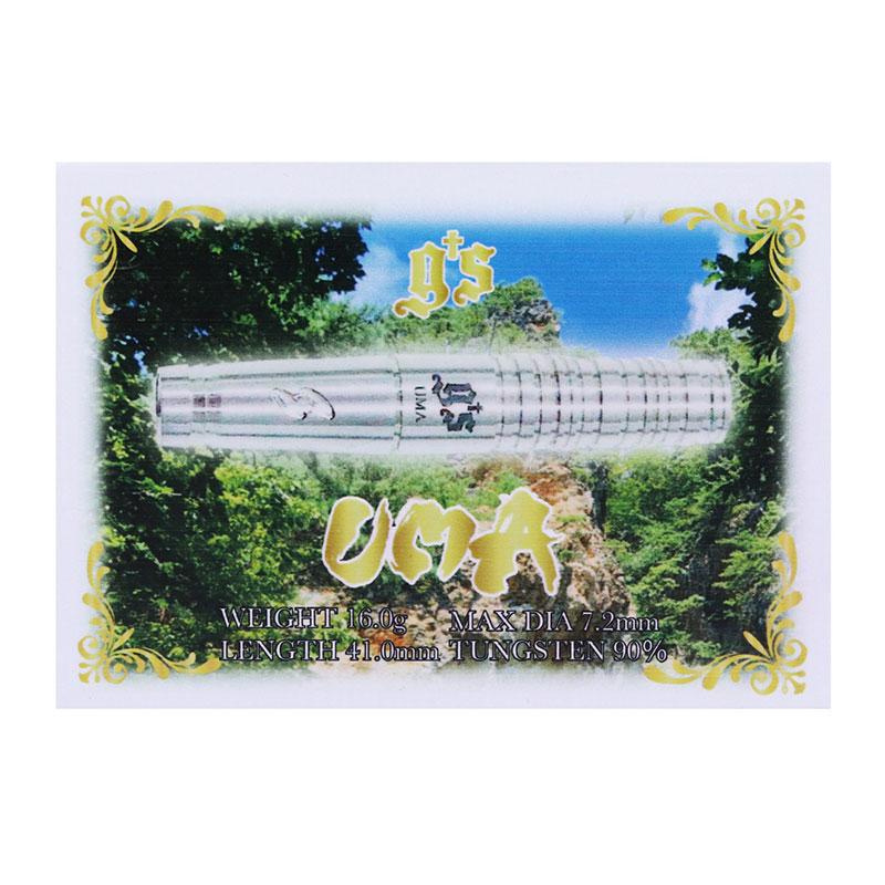 Gs darts(ジーズダーツ) UMA 2BA 池由麻選手モデル (ダーツ バレル)