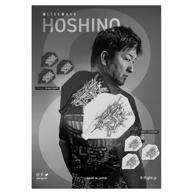 8FLIGHT(エイトフライト) MITSUMASA HOSHINO G2 スタンダード ホワイト <400140> 星野光正選手モデル (ダーツ フライト)