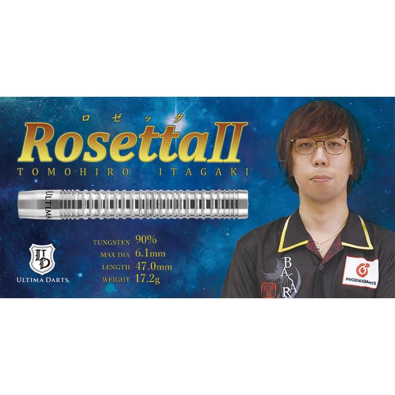 ULTIMA DARTS(アルティマダーツ) Rosetta2(ロゼッタ2) 2BA 板垣智大選手モデル (ダーツ バレル)