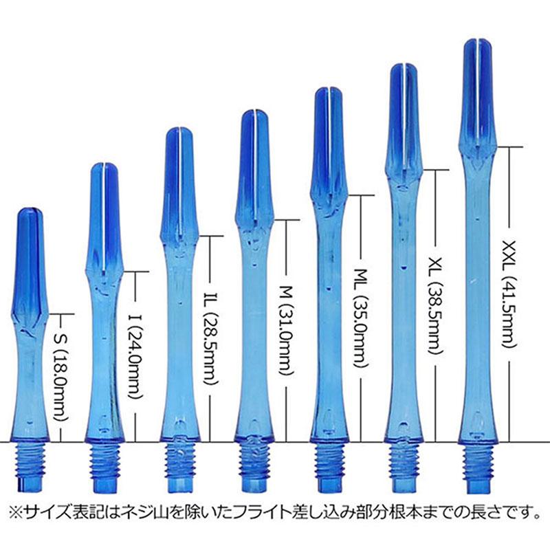 JOKERDRIVER 零-ZERO- グラデーションシャフト 2カラー <強化タイプ> (ダーツ シャフト)