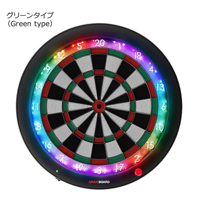 GRAN DARTS(グランダーツ) GRAN BOARD 3s(グランボード3s) (ダーツ ボード)