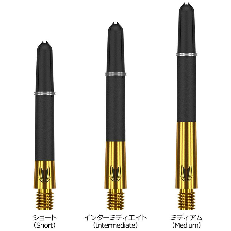 TARGET(ターゲット) CARBON TI PRO GOLD SHAFT(カーボン&チタニウム プロゴールドシャフト) (ダーツ シャフト)