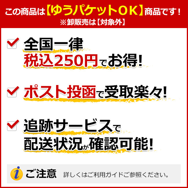 MISSION DARTS(ミッションダーツ) Titan Drift 2BA<50本入> (ダーツ チップ)