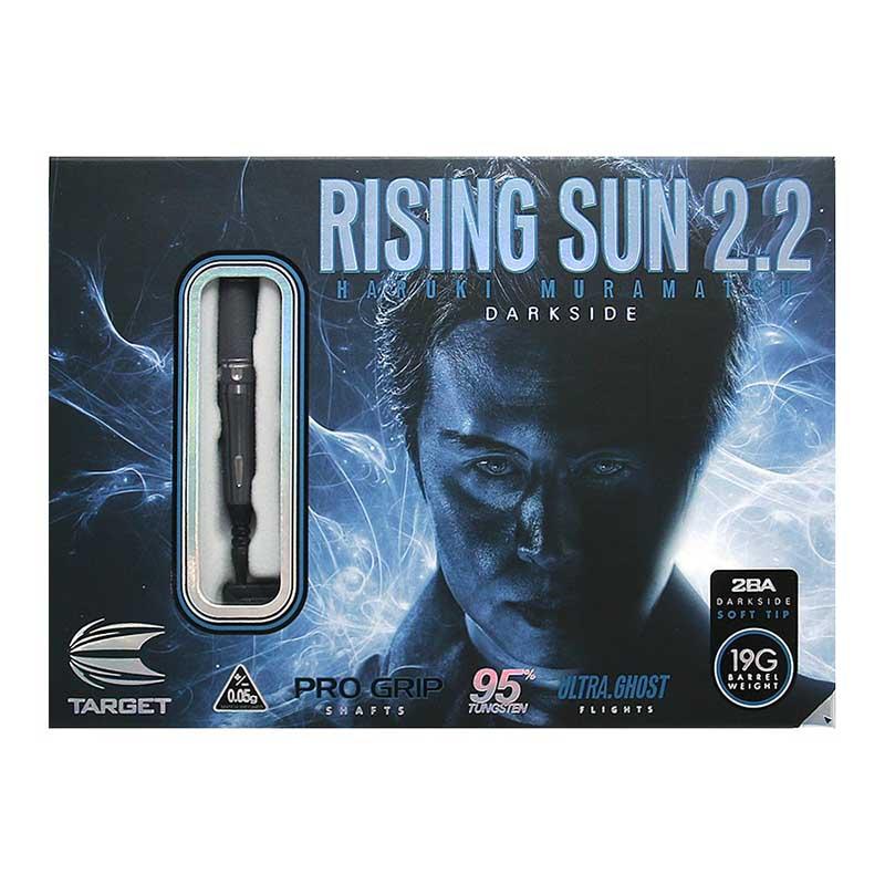 TARGET(ターゲット) RISING SUN 2.2 BLACK(ライジングサン2.2 ブラック) 2BA 100742 村松治樹選手モデル (ダーツ バレル)