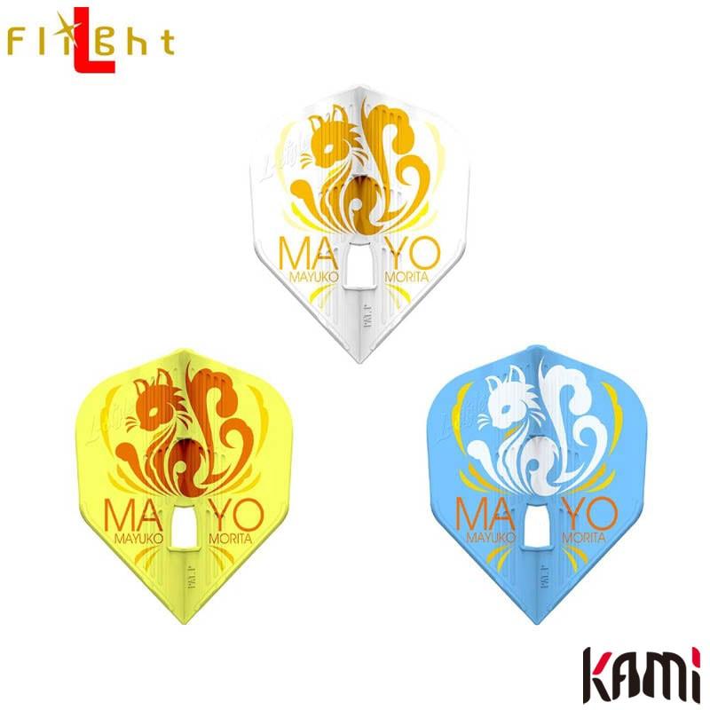 L-style(エルスタイル) L-Flight PRO KAMI(エルフライトプロ カミ) 森田真結子 ver.1 シェイプ Mix 森田真結子選手モデル (ダーツ フライト)