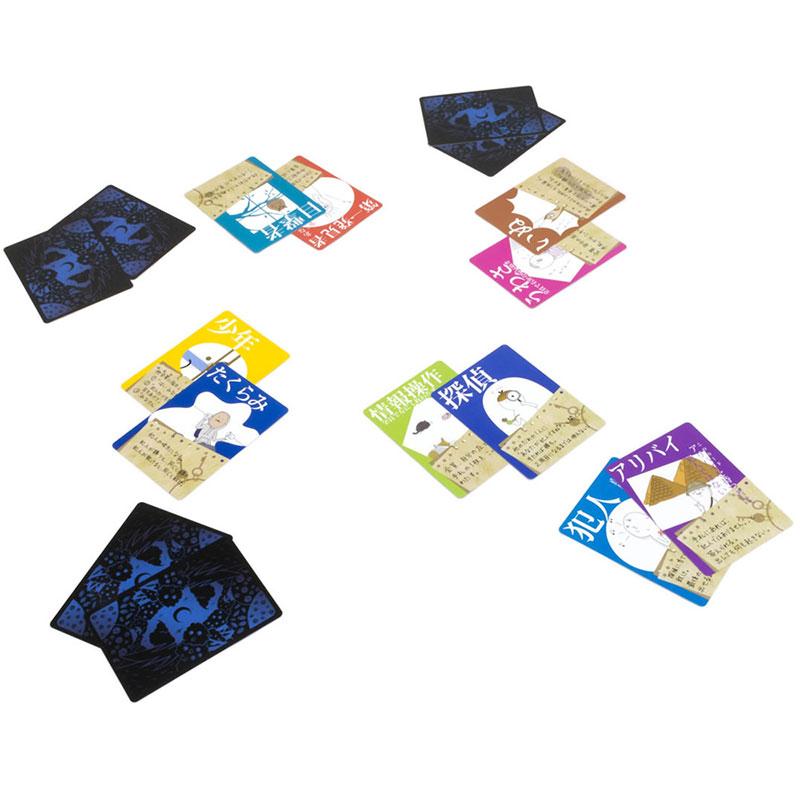 犯人は踊る (第三版) (ボードゲーム カードゲーム)
