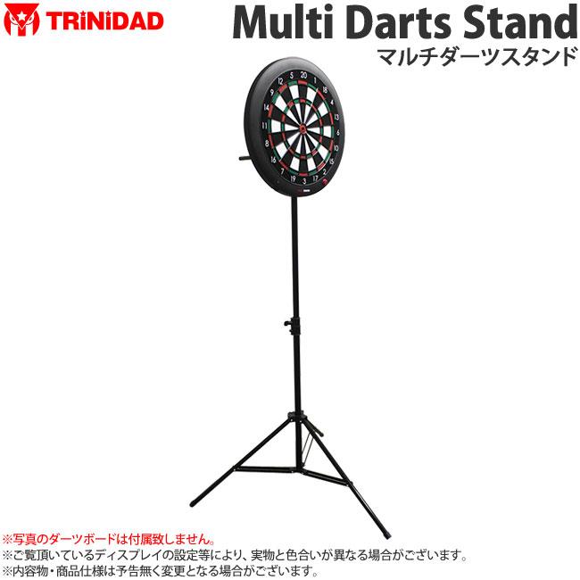 TRiNiDAD Multi Darts Stand 【トリニダード マルチ ダーツ スタンド
