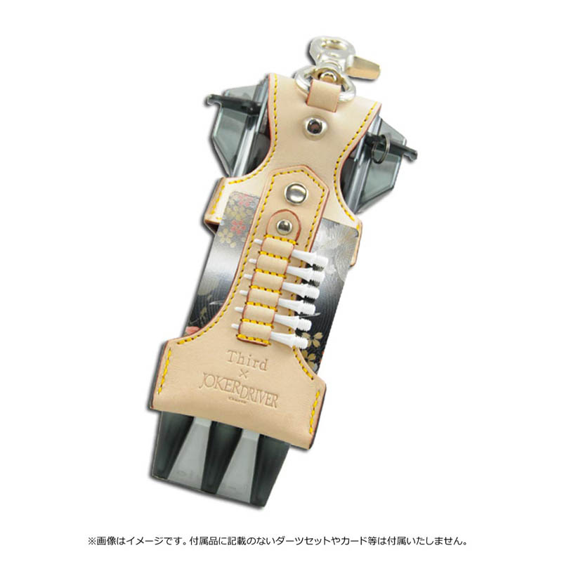 JOKERDRIVER×Third(ジョーカードライバー×サード) KRYSTAL ONE HOLDER(クリスタルワン ホルダー) TYPE-2 (ダーツ ケース)