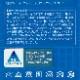 ファイテン×EDGE SPORTS(エッジスポーツ) アクアチタンアームサポーター4 メッシュ (ダーツ ボディサポート)