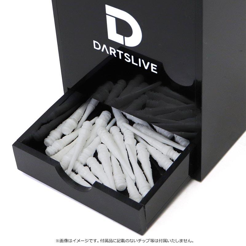 DARTSLIVE(ダーツライブ) 引き出し付きハウスダーツスタンド ハウスダーツ12本付き (ダーツ アクセサリ)