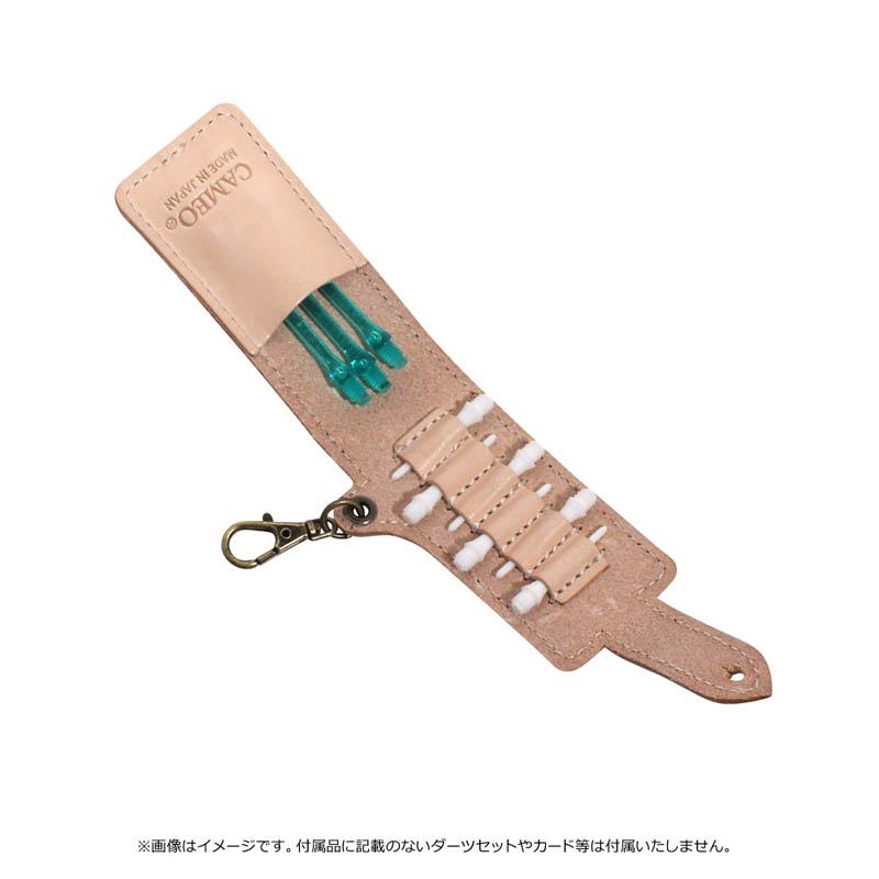 CAMEO(カメオ) チップ&シャフトケース MULTI CASE LEATHER(マルチケース レザー) (ダーツ アクセサリ)
