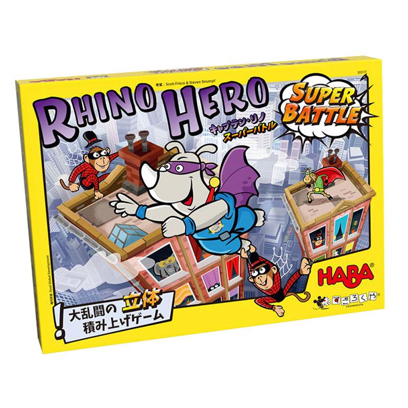 キャプテン・リノ:スーパーバトル Rhino Hero - Super Battle 日英独 ...