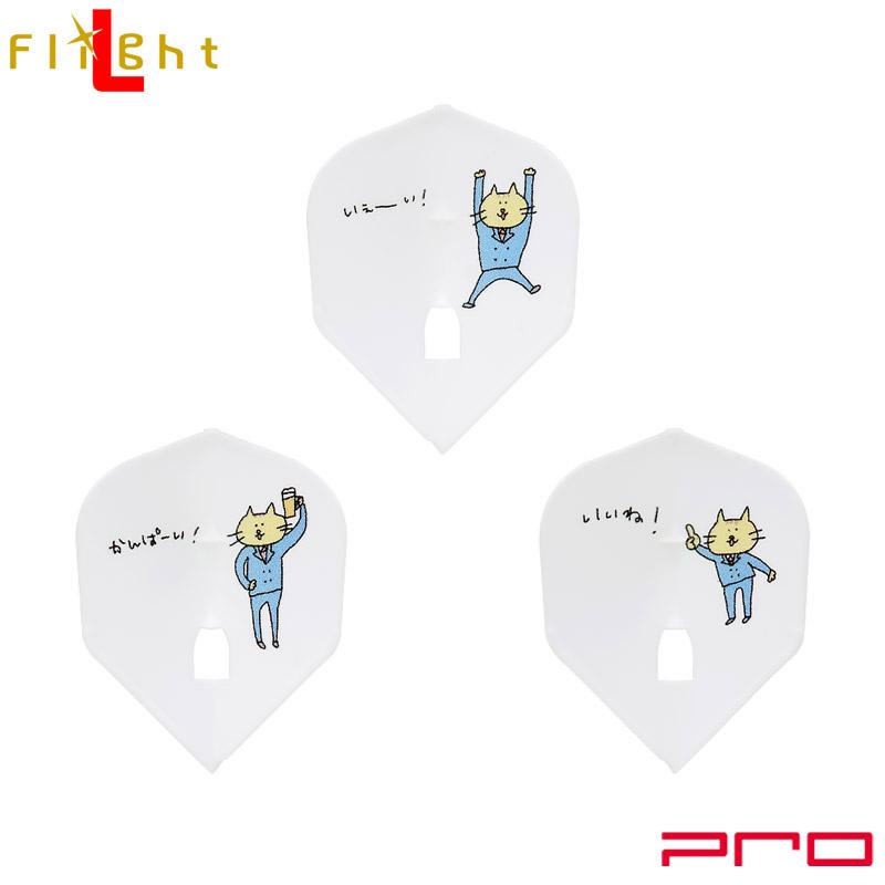 D.CRAFT(ディークラフト) L-Flight PRO(エルフライト プロ) サラリーマンネコ シェイプ ホワイト (ダーツ フライト)