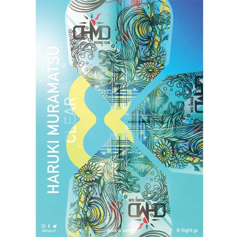 8FLIGHT(エイトフライト) HARUKI MURAMATSU シェイプ クリア <400032> 村松治樹選手モデル (ダーツ フライト)