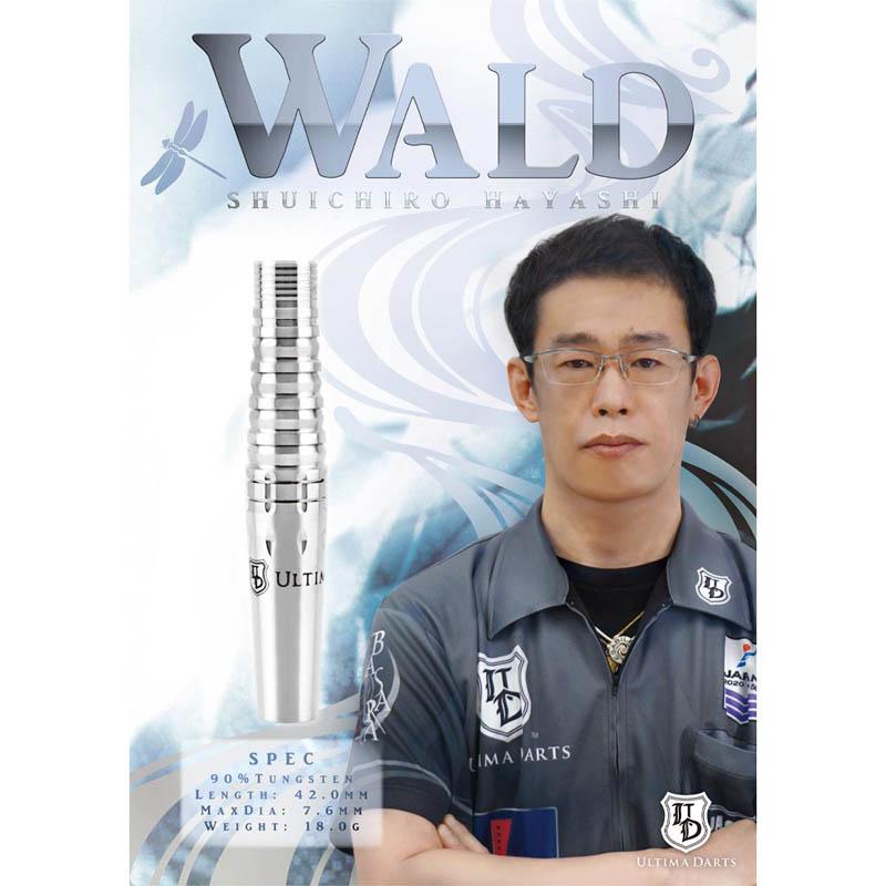 ULTIMA DARTS(アルティマダーツ) WALD(ヴァルト) 2BA 林周一郎選手モデル (ダーツ バレル)