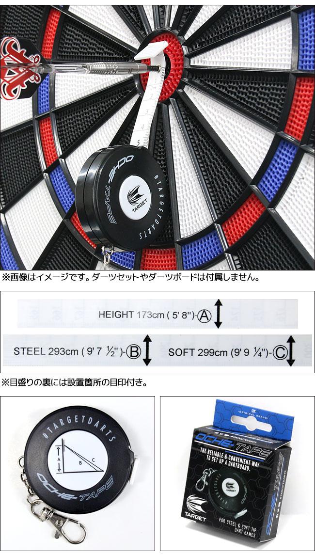 TARGET(ターゲット) OCHE TAPE(オキテープ) 128810 (ダーツ アクセサリ)