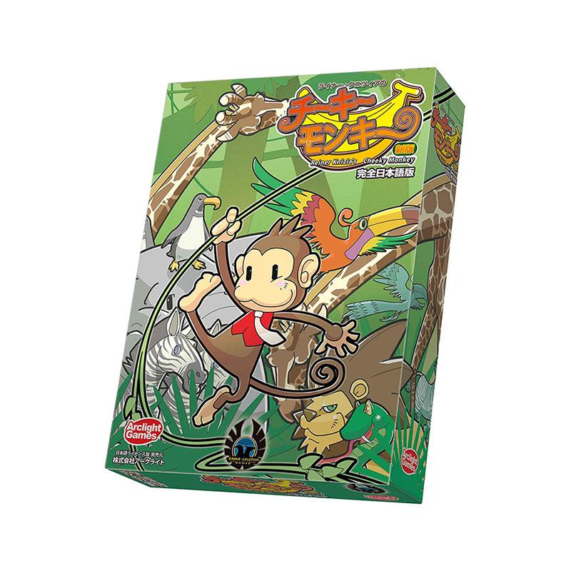 チーキーモンキー Cheeky Monkey 新版 完全日本語版(ボードゲーム カードゲーム)