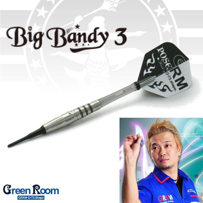 Big Bandy 3 鈴木猛大 ビッグ・バンディ [Green Room]