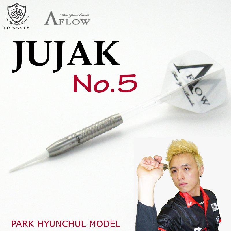 JUJAK No.5 21g Park Hyunchul  パク・ヒョンチョル モデル [DYNASTY]