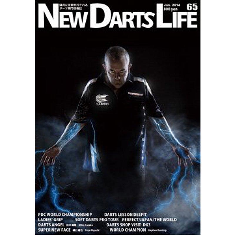 New Darts Life No.65