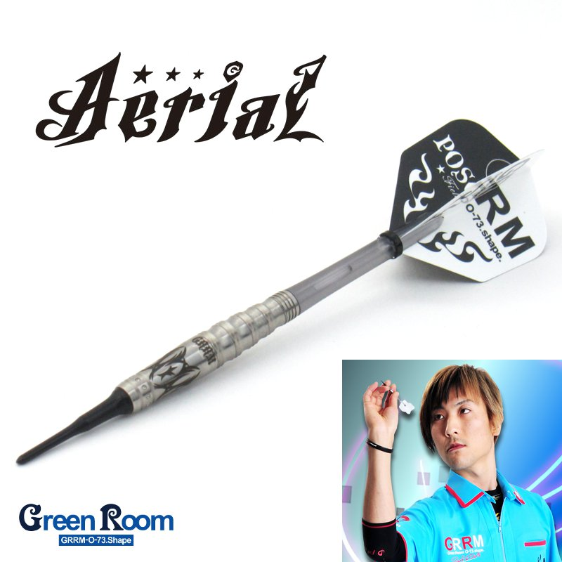 Aerial 宇佐美慶 エアリアル [Green Room]