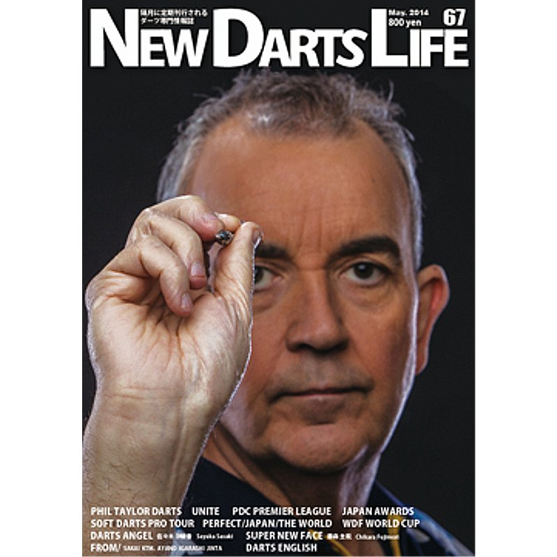 New Darts Life No.67